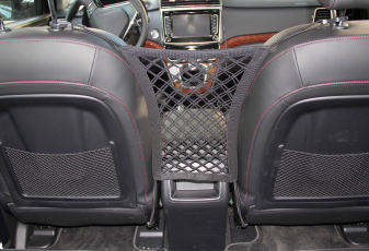 """INNX OP102001 Stretchable back seat Dog barrier with storage net  Size 11""""x12.6"""" 28x32 cm for Sedan,Suv Mini-Van also"""